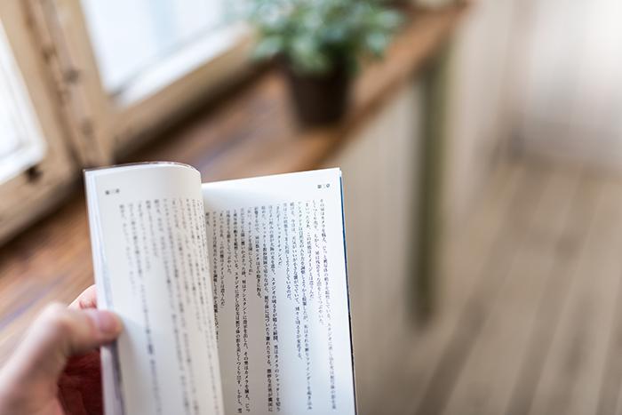 読書している時の開かれた本
